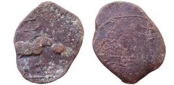 Ancient Coins - ANCINET DECCAN : HIRANAKAS OF THE PENNER VALLY, LEAD,