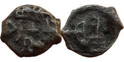 Ancient Coins - INDIA, ERICH: AE, 3.53 GM, 17 MM, OBV: BRAHMI LEGEND; 'ERIKACHA'