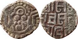 Ancient Coins - INDIA, CHANDELLAS OF JEJAKABHUKTI: VIRA VARMAN AND HIRA DEVI