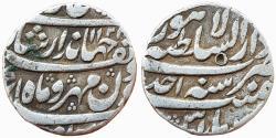 World Coins - MUGHAL EMPIRE: JAHANDAR SHAH, AH1124/AD1712, AR RUPEE, (11.35g, 18mm), LAHORE MINT,