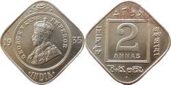 World Coins - BRITISH INDIA: GEORGE V, CUPRO-NICKEL 2 ANNAS, 1935, BOMBAY MINT