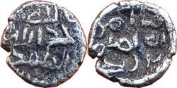 World Coins - ISLAMIC, GOVERNORS OF SIND: TAMIM B. ZAYD, CA. 726-730, AR DAMMA
