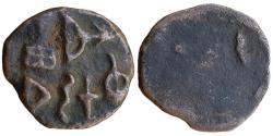 Ancient Coins - ANCIENT INDIA, ERICH: AE, 7.4gm, 21 mm, OBV: RAILED TREE ON LEFT, RAILED TREE AND BOW AND ARROW RIGHT