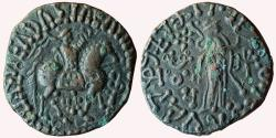 Ancient Coins - INDIA, INDO-SCYTHIAN: ASPAVARMA,