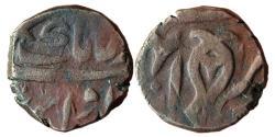 World Coins - INDIA, SIKH EMPIRE: AE Paisa, 5,46gm, Gobindshahi Couplet, Frozen RY-41, Najibabad Mint, Herrli # 17.01.11, About Very Fine, rare.