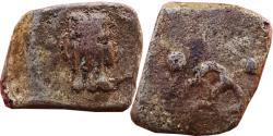 Ancient Coins - INDIA, WESTERN KSATRAPAS: ELEPHANT FACING TYPE UNDER RUDRASENA I OR DAMASENA ?, LEAD UNIT,