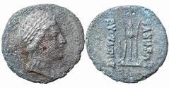 Ancient Coins - India, Indo-Greek: Euthydemos II. Circa 185-180 BC. Cupro-Nickel, 2.84g,