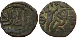 World Coins - SULTANS OF DELHI:  BILLON JITAL OF RADIYYA (RAZIYA) SULTANA
