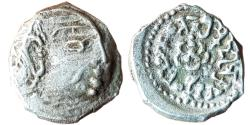 Ancient Coins - INDIA, GUPTA EMPIRE: SKANDAGUPTA  (c.455-67),  GARUDA TYPE, AR DRACHM,