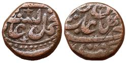 World Coins - INDIA,  BIJAPUR SULTANATE, ADIL SHAHS,  MUHAMMAD ADIL SHAH, AH 1037-1068 / AD 1627-1656, TWO THIRD FULUS, (7.3g),