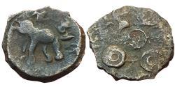 Ancient Coins - SATAVAHANA EMPIRE: VIDARBHA REGION ELEPHANT TYPE, AE, 1.3G,  OBV: ELEPHANT TO LEFT