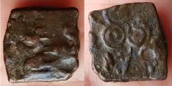 Ancient Coins - INDIA, SATAVAHANA EMPIRE: ELEPHANT TYPE OF SATAKARNI, AE,