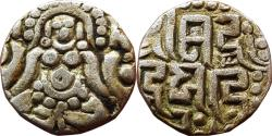 Ancient Coins - INDIA, HINDU MEDIEVAL: KALACHURIS OF TRIPURI, GANGEYA DEVA (C. AD 1015-40), BASE GOLD