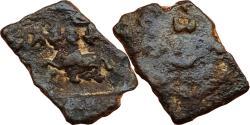 Ancient Coins - INDIA, SATAVAHANA EMPIRE: SRI-SATAKARNI, AE