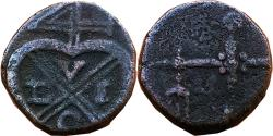 World Coins - BEIC, BOMBAY PRESIDENCY: AE 1/4 PICE, 2.61G,  OBV:  BALE MARK REV:  SCALES AND PERSIAN  WORD 'ADIL',
