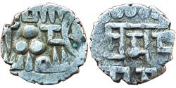 World Coins - ISLAMIC, AMIRS OF MULTAN: ASAD, LATER 800S  CE, AR DAMMA