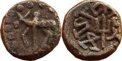 Ancient Coins - INDIA, NAGAS: BHAVANAGA (LATE 3RD CENTURY AD), AE,