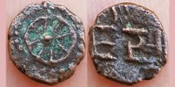 Ancient Coins - ANCIENT MALWA:  JISHNU, C. 4-5TH CENTURY AD, AE 1/2 UNIT,