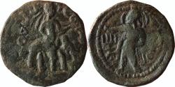Ancient Coins - INDIA, KUSHAN EMPIRE: HUVISHKA (150-180 AD), ELEPHANT RIDER TYPE, AE TETRADRACHM
