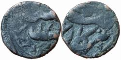 World Coins - India, Princely State Sind: Anonymous AE Paisa, 1255AH (1839AD), Shikarpur Mint,