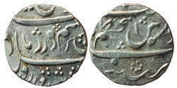 World Coins - INDIA, MUGHAL EMPIRE: Farrukhsiyar (1713-1719 AD), AR Rupee, 11,40gm, Azamnagar…..(some additional unreadable word/name below), Not in KM