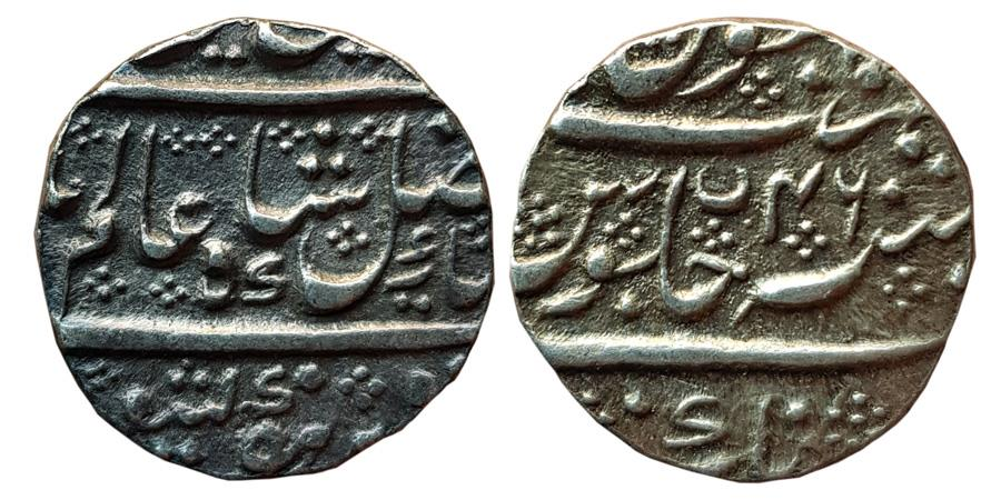 World Coins - INDIA, MYSORE: Krishna Raja Wodeyar (1810-1868 AD), AR Rupee in the name of Shah Alam II, Nagar Mint, RY-46, KM # 207a, 11,41gm, VF, Choice.