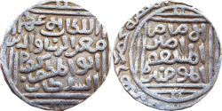 World Coins - INDIA, SULTANS OF DELHI:  MU'IZZ AL-DIN KAIQUBAD AH686-689 / AD1287-1290, AR TANKA