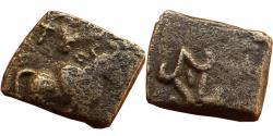"Ancient Coins - POST-MAURYAN, VIDARBHA, KING SEBAKA (150-100 BC), ""BULL"" TYPE, AE FRACTIONAL UNIT"