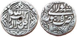World Coins - AKBAR AH963-1014/AD1556-1605, AR RUPEE (11.22g, 15mm), AR RUPEE, LAHORE MINT