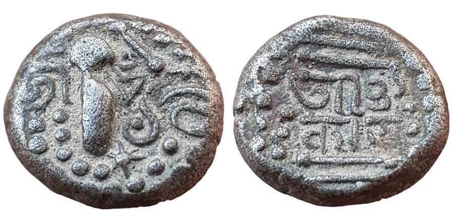 Ancient Coins - INDIA, MALWA: GADHAIYA PAISA, BILLON, SRI OM TYPE.