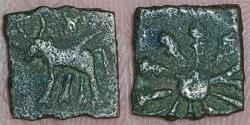 Ancient Coins - INDIA, PATALATARITAS: AE FRACTIONAL UNIT, 1.38 G