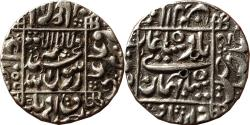 World Coins - INDIA, MUGHAL EMPIRE: SHAH JAHAN (1628-1658 AD), AR RUPEE, 11.33G, JUNAGADH MINT,