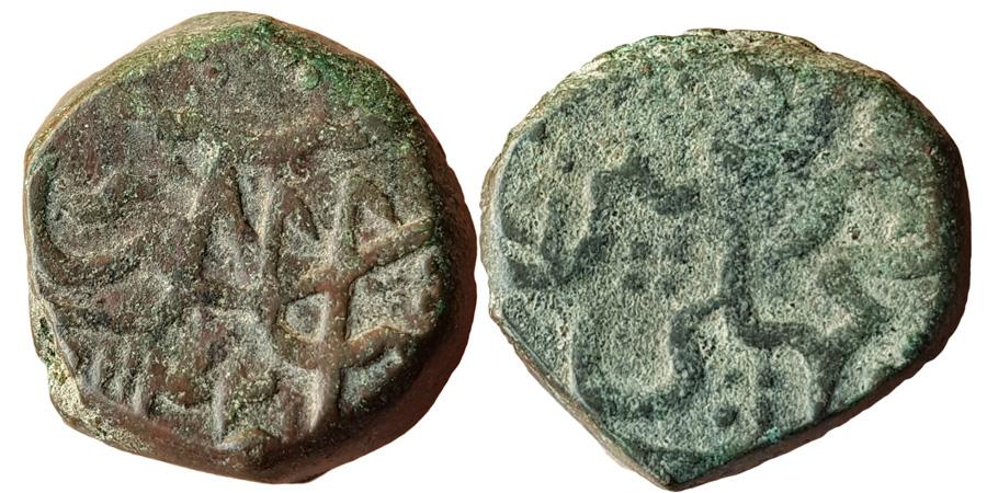 World Coins - INDIA, MADRAS PRESIDENCY: Muhammad Shah (1719-1748 AD), AE Dam, 14,01gm, Machhlipatan Mint, AH 1142, KM # 440.3, Choice.