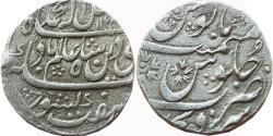 World Coins - MARATHA CONFEDERACY: AR RUPEE, (11.4G, 21MM), IN THE NAME OF SHAH ALAM II, SIRONJ MINT,