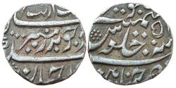 World Coins -  INDIA, MADRAS PRESIDENCY: AR RUPEE, (11.52G,22MM ),  IN THE NAME OF AURANGZEB ALAMGIR, CHINAPATTAN MINT,