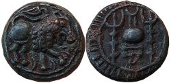 Ancient Coins - VISHNUKUNDIN: LION TYPE, OBV: LION STANDING TO RIGHT, REV: CONCH BETWEEN STANDARDS