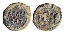 Ancient Coins - INDIA, POST GUPTA: PADMANABHANA INSCRIBED TYPE, LEAD,OBV: BRAHMI LEGEND: JITAM-BHAGVATA-PADNABHENA (WON BY THE LORD OF PADMANA (VISHNU), CRESCENT ABOVE, CIRCULAR BORDER AROUND, REV