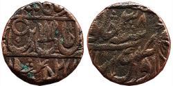 World Coins - MARATHA CONFEDERACY : RAVISHNAGAR  SAGAR, AE TAKKA