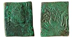 Ancient Coins - INDIA, AUDUMBARAS: SIVADASA (c.100 BC), AE, 2.44 G, 14X16 MM, OBV: DOMED TEMPLE OR STUPA BUILDING,TRIDENT-AXE TO RIGHT, RIVER BELOW, BRAHMI LEGEND: SIVADASA