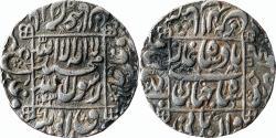 World Coins - India, Mughal Empire: Shah Jahan (1628-1658 AD), AR rupee, Ahmadabad mint