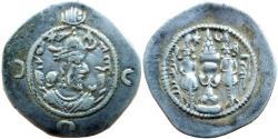 World Coins - SASANIAN EMPIRE: KHUSRU I,AR DRACHM,BYSH (BISHAPUR), RY-36.