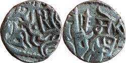 Ancient Coins - HINDU MEDIEVAL: CHAUHANS OF AJMER, SOMESVARA (AD 1169-79), BILLON JITAL,