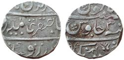 World Coins - MARATHA CONFEDERACY: AR RUPEE, (11.20G,21MM), IN THE NAME OF ALAMGIR II, BALWANTNAGAR