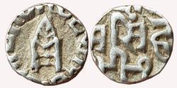 World Coins - Princely State: Bundi, Raghubir Singh (VS 1946-1984, 1889-1927 AD), AR 1/8 Rupee