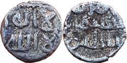 World Coins - ISLAMIC, GOVERNORS OF SIND: SULAYMAN B. SALIM , CA. 745-747, AR DAMMA