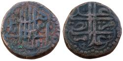 World Coins - ADIL SHAHS OF BIJAPUR: IBRAHIM ADIL SHAH II,  AE FALUS