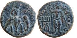 Ancient Coins - KUSHAN EMPIRE: HUVISHKA, KING ON ELEPHANT / SIVA FRONTALLY FACING, AE,