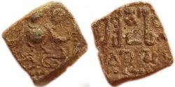 Ancient Coins - INDIA, GUPTA EMPIRE:  SKANDAGUPTA, LEAD,