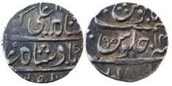 World Coins - MARATHA CONFEDERACY: AR RUPEE, (11.3g, 23mm) MUHIABAD POONA