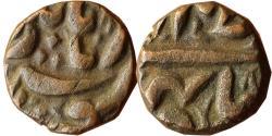 World Coins - INDIA, MUGHAL EMPIRE: Akbar (1556-1605 AD), AE ¼ Tanka/ ½ Dam, 10,07gm, Burhanpur, Not in KM, Choice, Scarce.